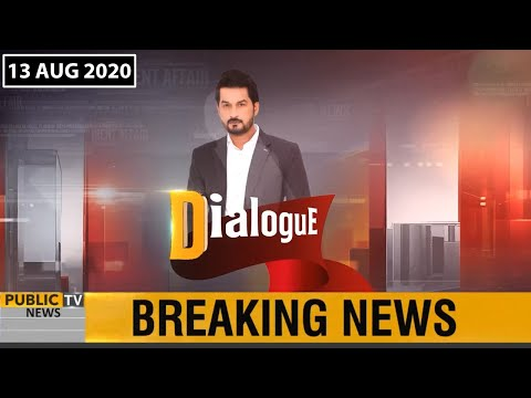 Dialogue - Thursday 13th August 2020