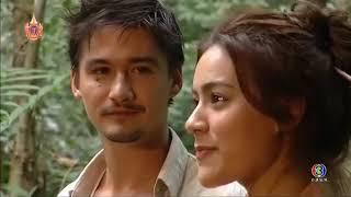 Mafia Luerd Mungkorn Tiger (Suer) Episode 2 Full [Eng Sub]