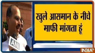 Adhir Ranjan Chowdhury Apologises To PM Modi For His Remark