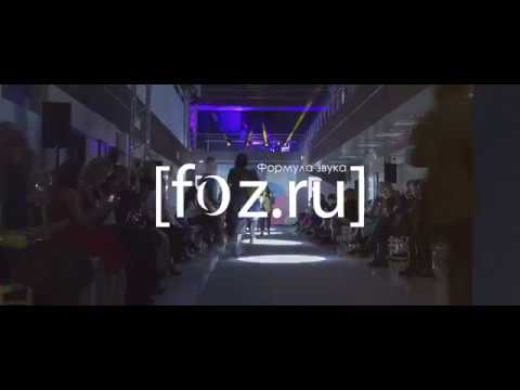 Foz.ru