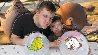 Шарики животные надуваем воздушные шары в виде Динозавра и Единорога Ballons animals