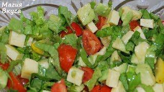 Салат из авокадо ОчЕнь нежный без майонеза