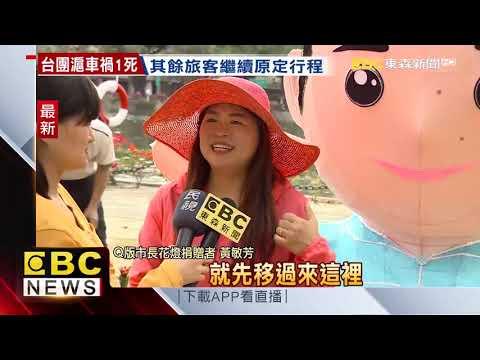 韓國瑜拍片向民眾拜年 Q版花燈陪過年
