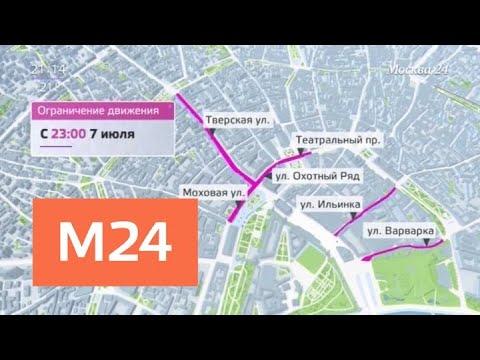 Работу общественного транспорта продлят в день матча Россия – Хорватия - Москва 24
