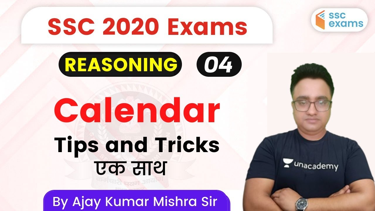 2:00 PM - SSC 2020 Exam | Reasoning by Ajay Mishra Sir | Calendar: Tips and Tricks