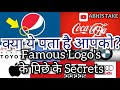 Famous Logos With a Secret Meaning | In Hindi | Abhi's Take