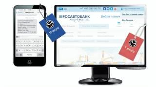 Информационный клиент-банк для бизнеса. Быстрый доступ к информации по счетам.