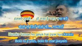 humko tumse ho gaya hai pyar karaoke Only for male By Rajesh Gupta