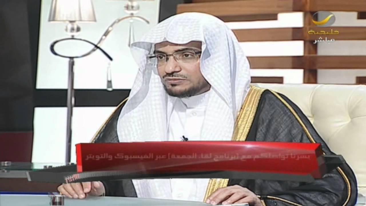 الشارع يسأل الشيخ صالح المغامسي