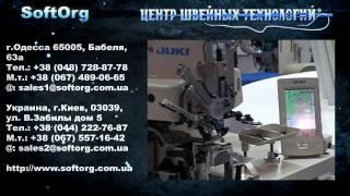 видео швейное оборудование промышленное
