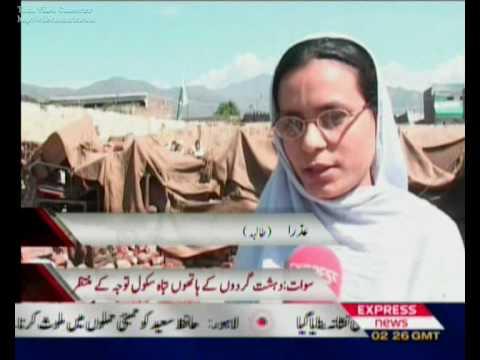 Pakistan Swat Valley Militants 401 Schools Destroy Express News Swat.flv