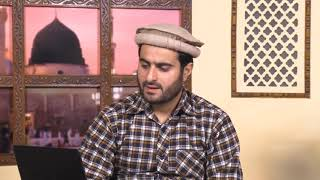 Tajweed-ul-Quran | LIVE | Class-55