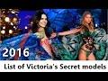 Meet the New Victoria's Secret Angels 2016