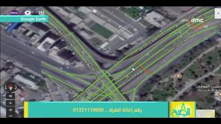 8 الصبح - شوف .. حركة المرور اليوم في شوارع القاهرة الكبرى من خلال Google Map