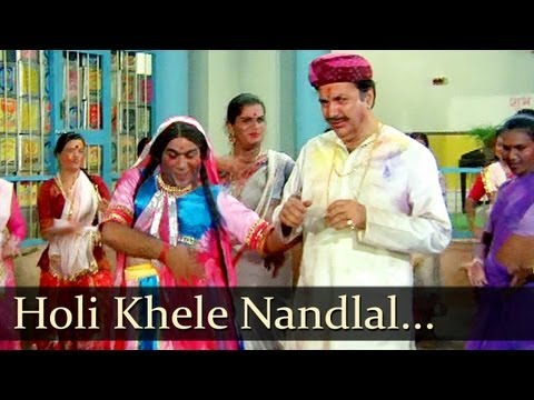 Daata - Holi Khelo Nandlal - Nalin Dave - Sapna Mukherjee