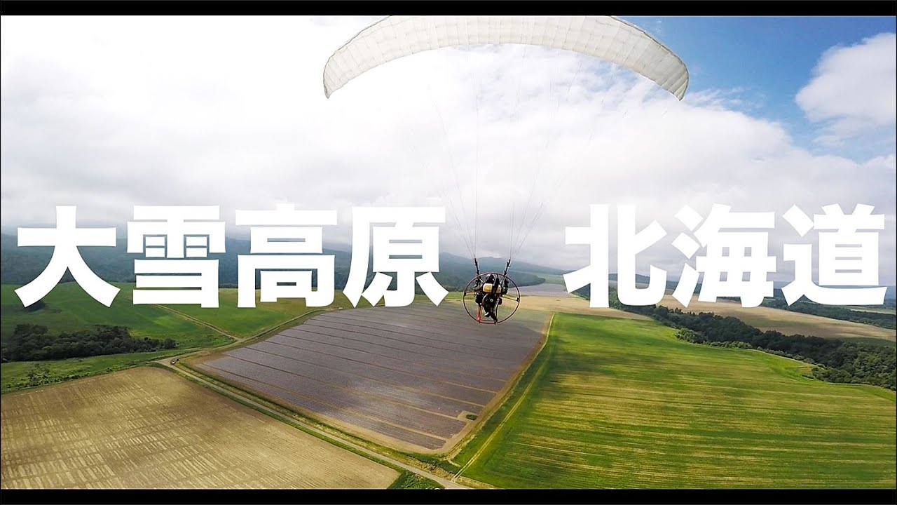 【空の旅#19】「トラックを見るとその広さが分かるぜ」空撮・多胡光純 北海道_Hokkaido aerial