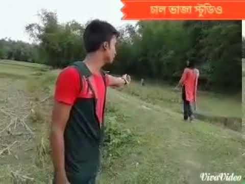 Priya Naja Naja re amake chere