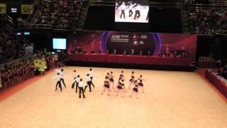 ASDF亞洲青年體育舞蹈專項錦標賽2016 - 馮李佩瑤小學