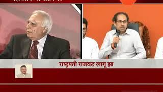 Mumbai Shiv Sena Contacted Congress Leader And Advocate Kapil Sibal