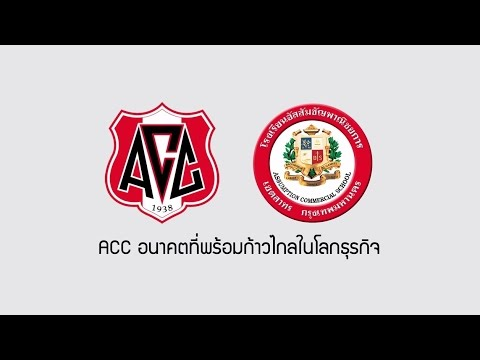 ACC Business Prep School (Promo Video)