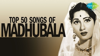 Top 50 songs of Madhubala | मधुबाला के 50 गाने | HD Songs | One Stop Jukebox