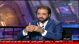 الناس الحلوة | وباء السمنة والسكر مع د ياسر عبد الرحيم