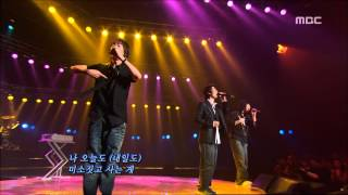 Epik High - Photo Album, 에픽하이 - 사진첩, For You 20060809