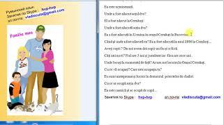 Румынский язык. Выучить румынский. Учить румынские слова .Familia mea ( моя семья)