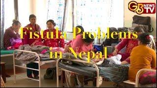 Women Problems in Nepal