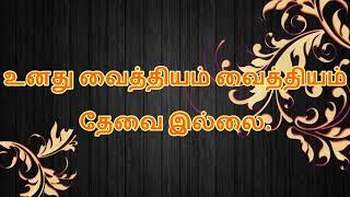 Strawberry Kannae Song Tamil Lyrics - Minsara Kanavu