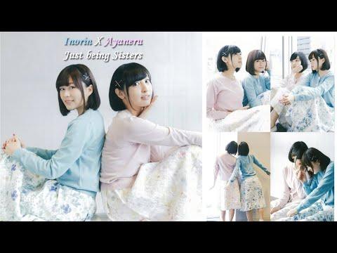 Inorin And Ayaneru Just Being Sisters [English Sub]