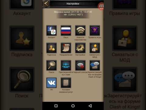 Бездепозитный бесплатный бонус 15$ от Roboforexиз YouTube · С высокой четкостью · Длительность: 6 мин16 с  · Просмотров: 473 · отправлено: 18-2-2012 · кем отправлено: Никита Новожилов
