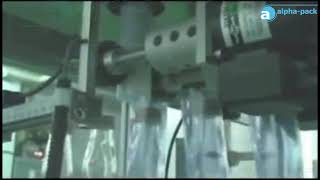 Automatic Sleeve Wrapping Labeling Machine APTB 100 for Glass Bottle