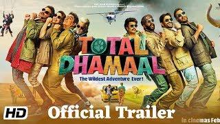 Total Dhamaal Official Trailer Released | Ajay Devgan, Madhuri Dixit, Anil Kapoor, Arshad Warsi