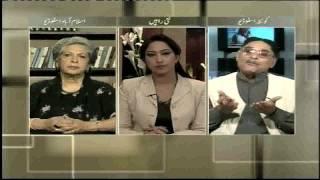 Balochistan,Meher Bokhari,Samaa TV 3
