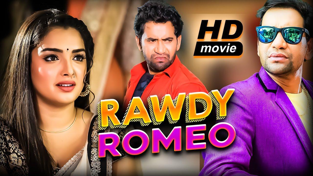 Download Rawdy Romeo #Dinesh Lal Yadav #Aamrapali Dubey Bhojpuri Full Movie 2020