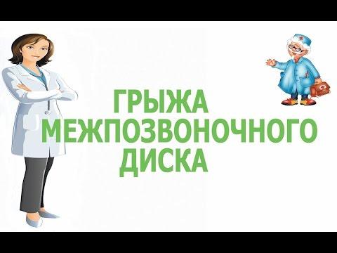 Обострение остеохондроза - симптомы и лечение