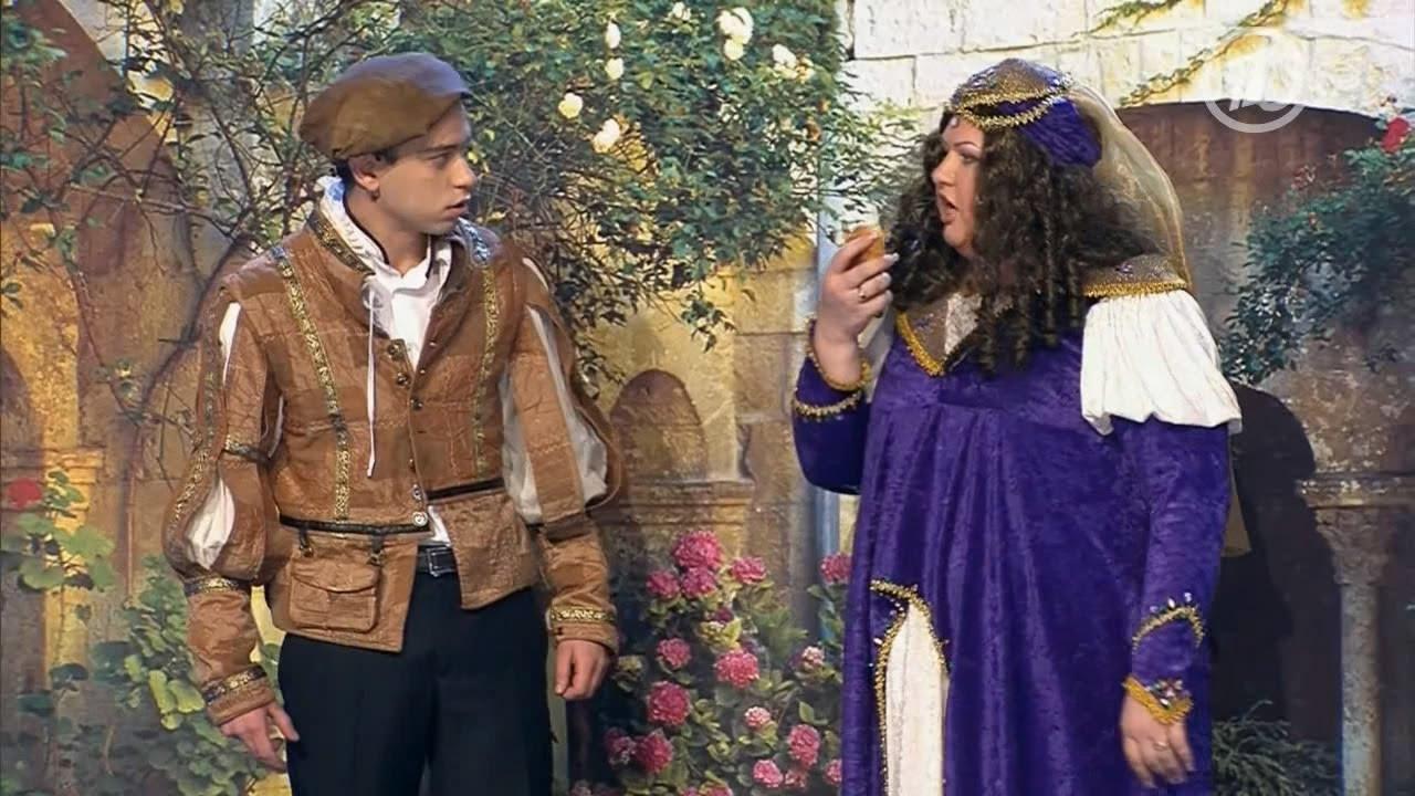 КВН Город Пятигорск - Ромео и Джульетта