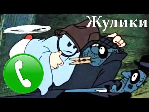 Осторожно мошенники в Крыму