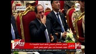 السيسي يبكي تأثراً بحديث مجند فقد بصره أثناء دفاعه عن مصر