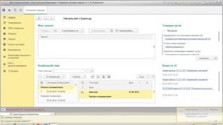 видео Настройка обменa 1С УТ + интернет магазин Битрикс / 1C:Bitrix