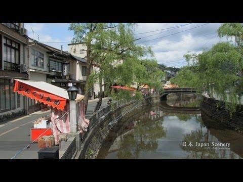 城崎温泉・兵庫県 ・♨  Kinosaki Onsen  JAPAN  日本