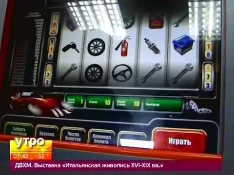 Видео Старые игровые автоматы онлайн