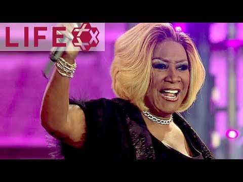 Patti LaBelle - Lady Marmelade | LIFE BALL 2018
