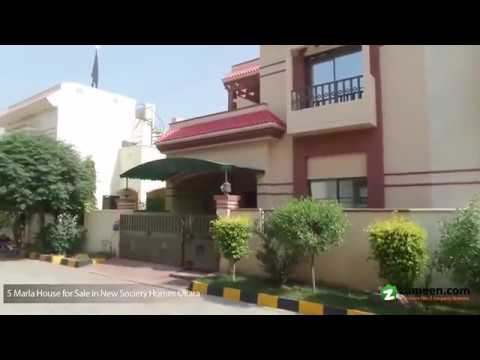 5 MARLA DOUBLE STOREY FURNISHED HOUSE AVAILABLE FOR SALE IN NEW SOCIETY HOMES OKARA