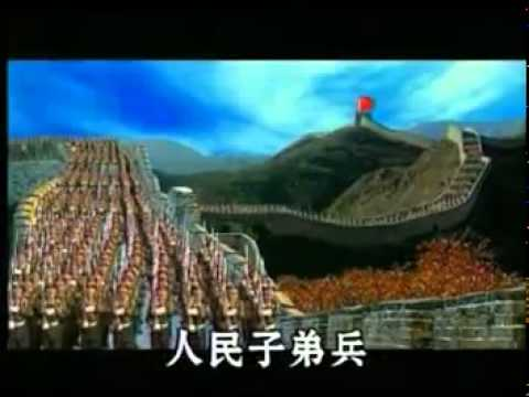 People's Liberation Army - PLA song