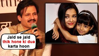Vivek Oberoi Wishes Aishwarya - Aaradhya A Speedy Recovery After Being TESTED Positive For Covid-19