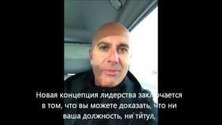 Редкое видео Робина Шарма в Москве.