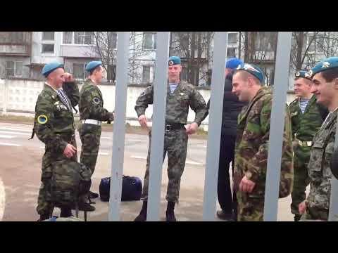 Дембель у десантников