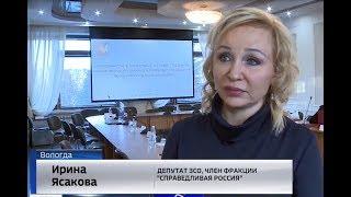 видео: Комментарий Ирины Ясаковой о развитии паломнического туризма в Вологодской области